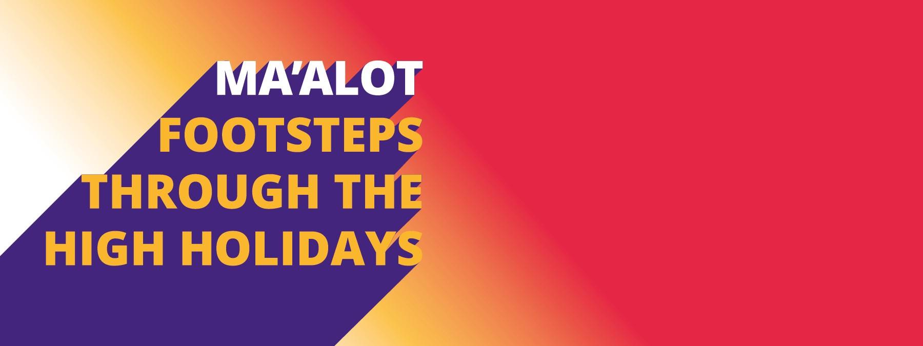 Ma'alot website banner