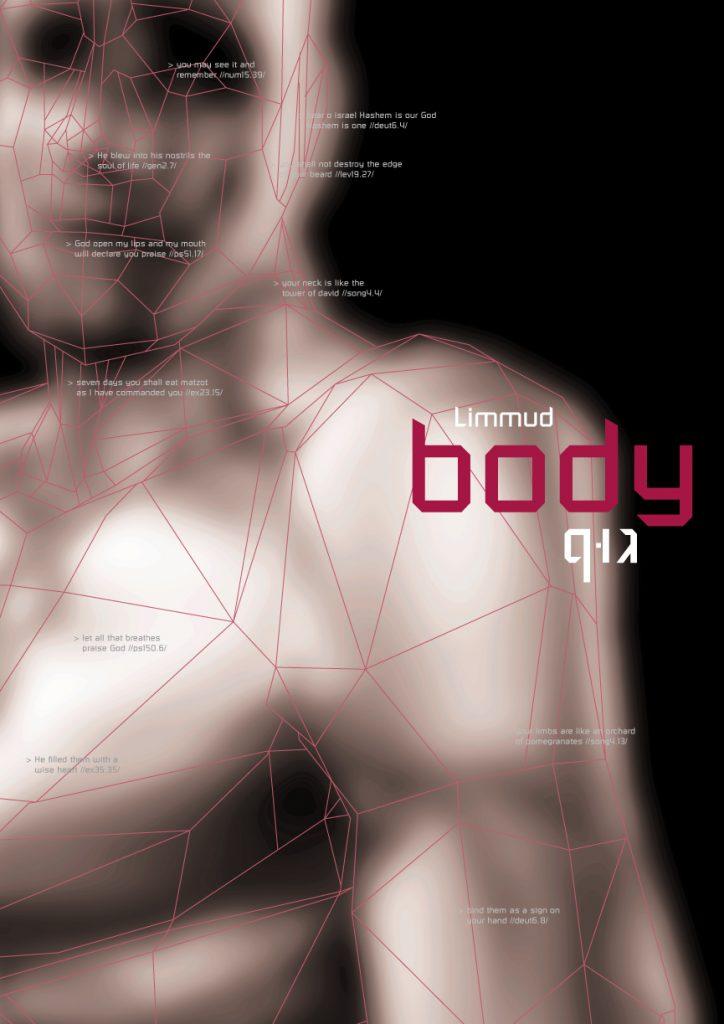 Body - Guf